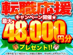 株式会社綜合キャリアオプション(1314VH0913G3★56)