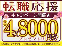 株式会社綜合キャリアオプション(1314VH0913G31★42)