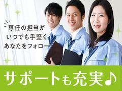 株式会社綜合キャリアオプション(1314VH0314G31★95)