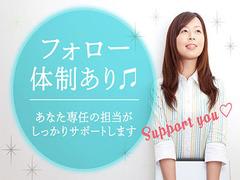株式会社綜合キャリアオプション(1314VH0214G25★58)