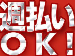 株式会社綜合キャリアオプション(1314VH1213G8★93)