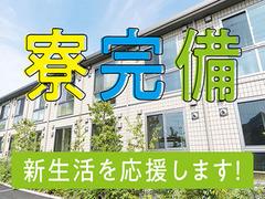 株式会社綜合キャリアオプション(1314VH1219G6★93)