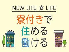 株式会社綜合キャリアオプション(1314VH1219G7★92)
