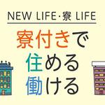 株式会社綜合キャリアオプション(1314VH1121G30★14)