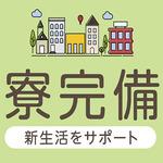 株式会社綜合キャリアオプション(1314VH1219G2★78)