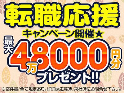 株式会社綜合キャリアオプション(1314VH1018G10★44)のバイト写真2