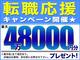 株式会社綜合キャリアオプション(1314VH1121G30★14)のバイト写真2