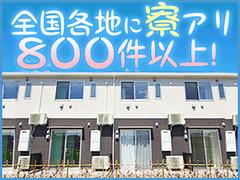 株式会社綜合キャリアオプション(1314VH1219G8★18)