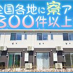 株式会社綜合キャリアオプション(1314VH1121G31★57)