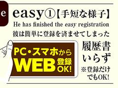 株式会社綜合キャリアオプション(1314VH1024G20★17)
