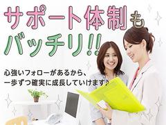 株式会社綜合キャリアオプション(1314VH0220G15★11)