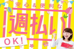 株式会社綜合キャリアオプション(1314VH0314G21★76)