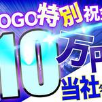 株式会社綜合キャリアオプション(1314VH0522G27★53)