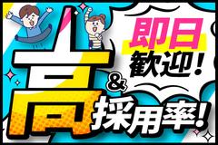 株式会社綜合キャリアオプション(1314VH0522G17★58)