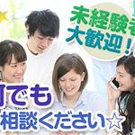 株式会社総合キャリアオプション(1314VH0401G25★55)