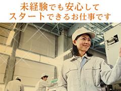 株式会社総合キャリアオプション(1314VH0401G14★77)