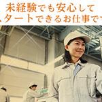 株式会社総合キャリアオプション(1314VH0401G12★68)