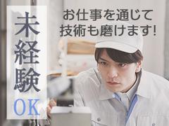 株式会社総合キャリアオプション(1314VH0401G9★25)