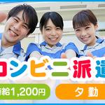 株式会社ロフティー(E11103 埼玉県さいたま市大宮区エリア)