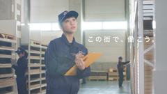 株式会社ホットスタッフ東大阪(お仕事No.180541020005)