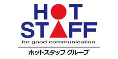 株式会社ホットスタッフ東大阪(お仕事No.190241020012)