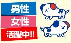 株式会社ホットスタッフ東大阪(お仕事No.180941020016)