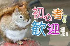 株式会社オマージュ(奈良市エリア)