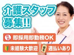 株式会社ジョブクリエーション(JC横浜支店/介護.100161544)