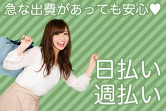 株式会社ナガハ(お仕事No.39453)
