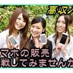 株式会社プロバイドジャパンID00014