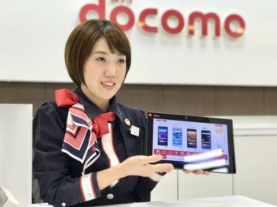ドコモショップ服部店のバイト写真2