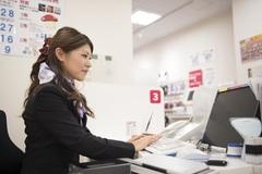 ドコモショップ西梅田店