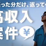 株式会社名晋 m23206