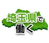 東洋ワーク [st-018]