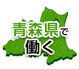 東洋ワーク [ha-014]