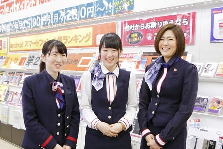 ドコモショップ 向ヶ丘遊園店(株式会社ノジマ)のバイトメイン写真
