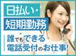 【株式会社キャスティングロード 沖縄支店(CSOK2222_30)】のバイトメイン写真